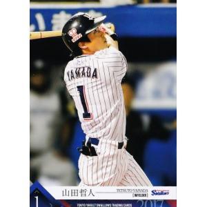 6 【山田哲人】2017 第4回ファンが選ぶ「東京ヤクルトスワローズ」公式カード レギュラー|jambalaya