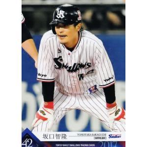 19 【坂口智隆】2017 第4回ファンが選ぶ「東京ヤクルトスワローズ」公式カード レギュラー|jambalaya
