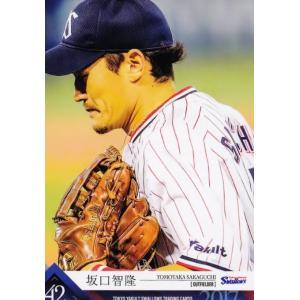 21 【坂口智隆】2017 第4回ファンが選ぶ「東京ヤクルトスワローズ」公式カード レギュラー|jambalaya