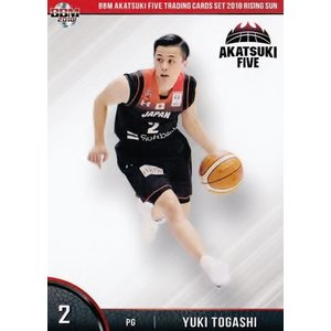 1 【富樫勇樹】BBM2018 バスケットボール日本代表 AKATSUKI FIVE カードセット 「RISING SUN」 レギュラー|jambalaya