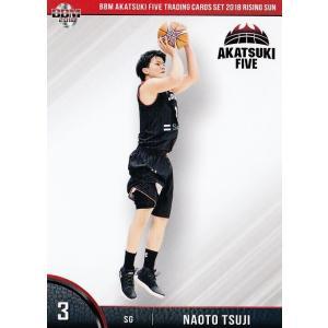 2 【辻直人】BBM2018 バスケットボール日本代表 AKATSUKI FIVE カードセット 「RISING SUN」 レギュラー|jambalaya