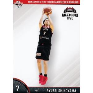 4 【篠山竜青】BBM2018 バスケットボール日本代表 AKATSUKI FIVE カードセット 「RISING SUN」 レギュラー|jambalaya