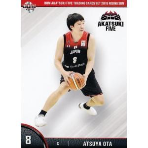 5 【太田敦也】BBM2018 バスケットボール日本代表 AKATSUKI FIVE カードセット 「RISING SUN」 レギュラー|jambalaya