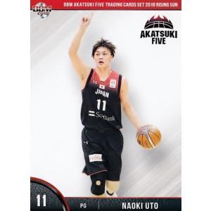 6 【宇都直輝】BBM2018 バスケットボール日本代表 AKATSUKI FIVE カードセット 「RISING SUN」 レギュラー|jambalaya