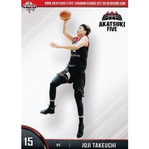 8 【竹内譲次】BBM2018 バスケットボール日本代表 AKATSUKI FIVE カードセット 「RISING SUN」 レギュラー|jambalaya
