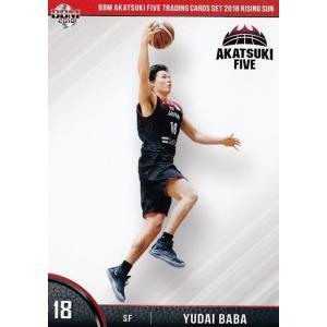 9 【馬場雄大】BBM2018 バスケットボール日本代表 AKATSUKI FIVE カードセット 「RISING SUN」 レギュラー|jambalaya