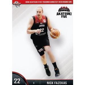 10 【ニック・ファジーカス】BBM2018 バスケットボール日本代表 AKATSUKI FIVE カードセット 「RISING SUN」 レギュラー|jambalaya
