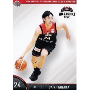 11 【田中大貴】BBM2018 バスケットボール日本代表 AKATSUKI FIVE カードセット 「RISING SUN」 レギュラー|jambalaya
