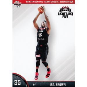 12 【アイラ・ブラウン】BBM2018 バスケットボール日本代表 AKATSUKI FIVE カードセット 「RISING SUN」 レギュラー|jambalaya