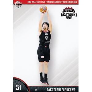 13 【古川孝敏】BBM2018 バスケットボール日本代表 AKATSUKI FIVE カードセット 「RISING SUN」 レギュラー|jambalaya