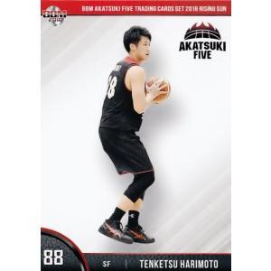 14 【張本天傑】BBM2018 バスケットボール日本代表 AKATSUKI FIVE カードセット 「RISING SUN」 レギュラー|jambalaya