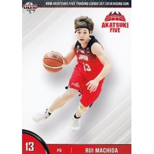 19 【町田瑠唯】BBM2018 バスケットボール日本代表 AKATSUKI FIVE カードセット 「RISING SUN」 レギュラー|jambalaya
