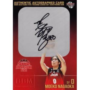 【長岡萌映子】BBM2018 バスケットボール日本代表 AKATSUKI FIVE カードセット 「RISING SUN」 [直筆サイン] 88枚限定(13/88)|jambalaya