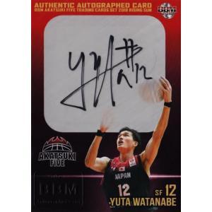 【渡邊雄太】BBM2018 バスケットボール日本代表 AKATSUKI FIVE カードセット 「RISING SUN」 [直筆サイン] 60枚限定(45/60)|jambalaya