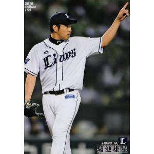 152 【菊池雄星/埼玉西武ライオンズ】カルビー 2018 プロ野球チップス 第3弾 レギュラー|jambalaya