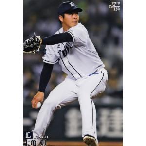 154 【十亀剣/埼玉西武ライオンズ】カルビー 2018 プロ野球チップス 第3弾 レギュラー|jambalaya