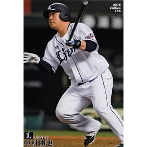 156 【中村剛也/埼玉西武ライオンズ】カルビー 2018 プロ野球チップス 第3弾 レギュラー|jambalaya