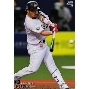 166 【小谷野栄一/オリックス・バファローズ】カルビー 2018 プロ野球チップス 第3弾 レギュラー|jambalaya