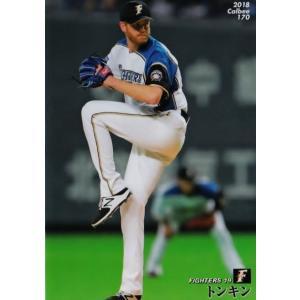 170 【トンキン/北海道日本ハムファイターズ】カルビー 2018 プロ野球チップス 第3弾 レギュラー|jambalaya