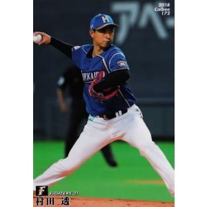 172 【村田透/北海道日本ハムファイターズ】カルビー 2018 プロ野球チップス 第3弾 レギュラー|jambalaya
