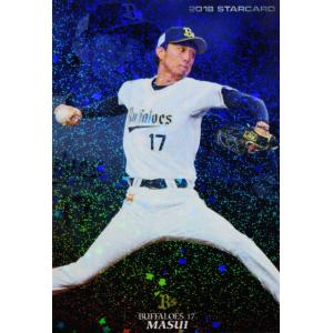 S-55 【増井浩俊/オリックス・バファローズ】カルビー 2018 プロ野球チップス 第3弾 インサート [スターカード] jambalaya
