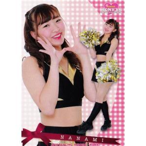 9 【NANAMI (ソフトバンク/Honeys)】BBM プロ野球チアリーダーカード2018 -華- レギュラー|jambalaya