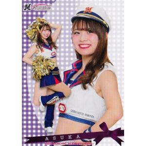 44 【ASUKA (ロッテ/M☆Splash!!)】BBM プロ野球チアリーダーカード2018 -華- レギュラー|jambalaya