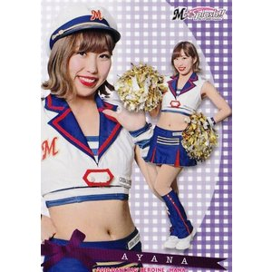 45 【AYANA (ロッテ/M☆Splash!!)】BBM プロ野球チアリーダーカード2018 -華- レギュラー|jambalaya