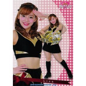 4 【Lisa (ソフトバンク/Honeys)】BBM プロ野球チアリーダーカード2018 -舞- レギュラー|jambalaya