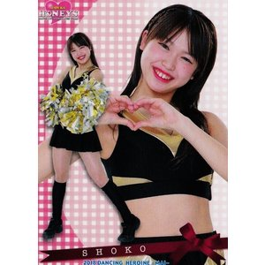 9 【SHOKO (ソフトバンク/Honeys)】BBM プロ野球チアリーダーカード2018 -舞- レギュラー|jambalaya