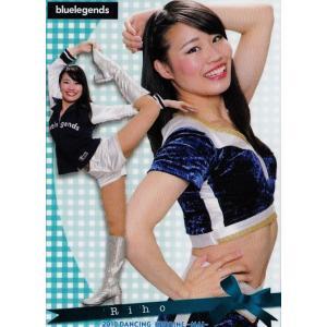 16 【Riho (西武/bluelegends)】BBM プロ野球チアリーダーカード2018 -舞- レギュラー|jambalaya