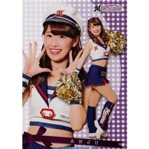 44 【ANJU (ロッテ/M☆Splash!!)】BBM プロ野球チアリーダーカード2018 -舞- レギュラー|jambalaya