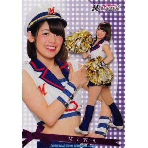 47 【MIWA (ロッテ/M☆Splash!!)】BBM プロ野球チアリーダーカード2018 -舞- レギュラー|jambalaya