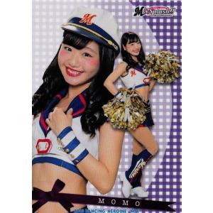 48 【MOMO (ロッテ/M☆Splash!!)】BBM プロ野球チアリーダーカード2018 -舞- レギュラー|jambalaya
