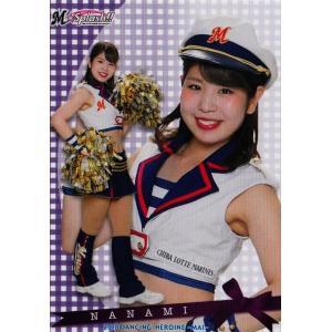 49 【NANAMI (ロッテ/M☆Splash!!)】BBM プロ野球チアリーダーカード2018 -舞- レギュラー|jambalaya