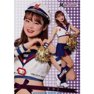 53 【YUI (ロッテ/M☆Splash!!)】BBM プロ野球チアリーダーカード2018 -舞- レギュラー|jambalaya
