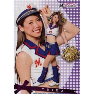 54 【YUINA (ロッテ/M☆Splash!!)】BBM プロ野球チアリーダーカード2018 -舞- レギュラー|jambalaya
