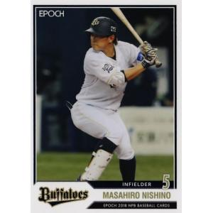 127 【西野真弘/オリックス・バファローズ】エポック 2018 NPBプロ野球カード レギュラー