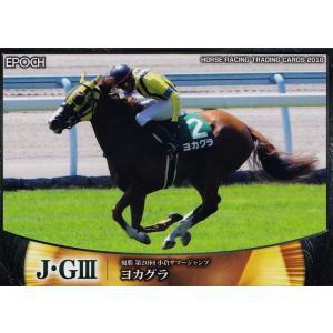 73 【ヨカグラ】エポック ホースレーシングカード2018 Vol.2 レギュラー [2018年後半戦重賞優勝馬/小倉サマージャンプ]|jambalaya