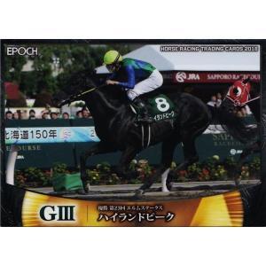 79 【ハイランドピーク】エポック ホースレーシングカード2018 Vol.2 レギュラー [2018年後半戦重賞優勝馬/エルムS]|jambalaya