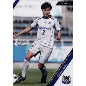 3 【西野貴治】2018Jリーグカード TEメモラビリア ガンバ大阪 レギュラー|jambalaya