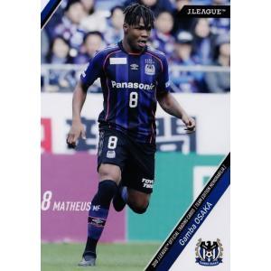 9 【マテウス】2018Jリーグカード TEメモラビリア ガンバ大阪 レギュラー|jambalaya