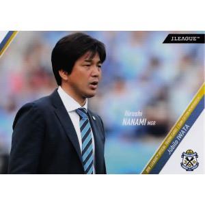 1 【名波浩】2018Jリーグカード TEメモラビリア ジュビロ磐田 レギュラー|jambalaya