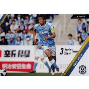 3 【大井健太郎】2018Jリーグカード TEメモラビリア ジュビロ磐田 レギュラー|jambalaya
