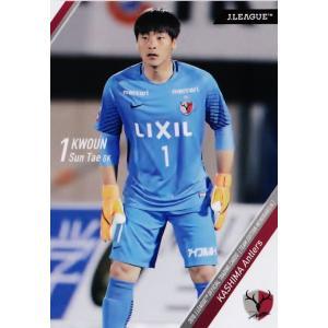 2 【クォン スンテ】2018Jリーグカード TEメモラビリア 鹿島アントラーズ レギュラー|jambalaya