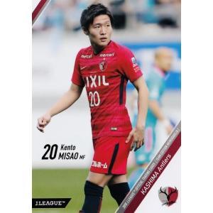 18 【三竿健斗】2018Jリーグカード TEメモラビリア 鹿島アントラーズ レギュラー
