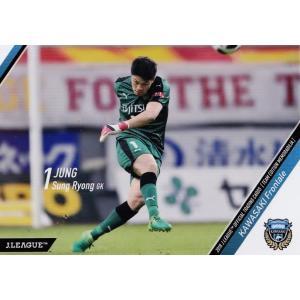 2 【チョン ソンリョン】2018Jリーグカード TEメモラビリア 川崎フロンターレ レギュラー|jambalaya