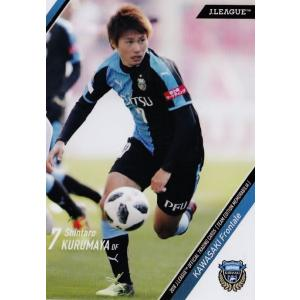 8 【車屋紳太郎】2018Jリーグカード TEメモラビリア 川崎フロンターレ レギュラー|jambalaya