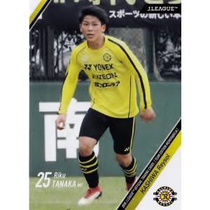24 【田中陸(ROOKIE)】2018Jリーグカード TEメモラビリア 柏レイソル レギュラー|jambalaya