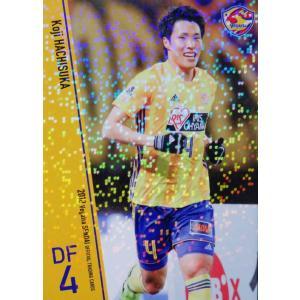 4 【蜂須賀孝治】[クラブ発行]2018 ベガルタ仙台 オフィシャルカード レギュラーパラレル|jambalaya